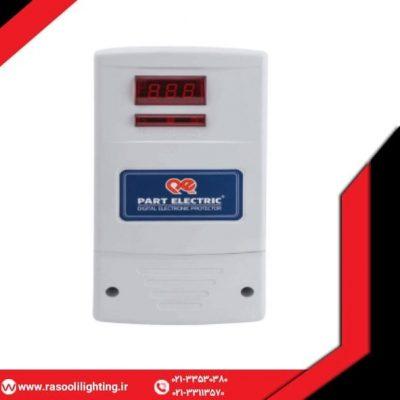 محافظ برق پارت مدل PE5137