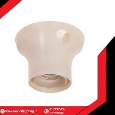 سرپیچ لامپ سقفی