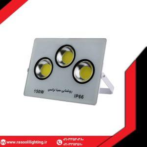 پروژکتور iPAD COB 150 وات صبا ترانس